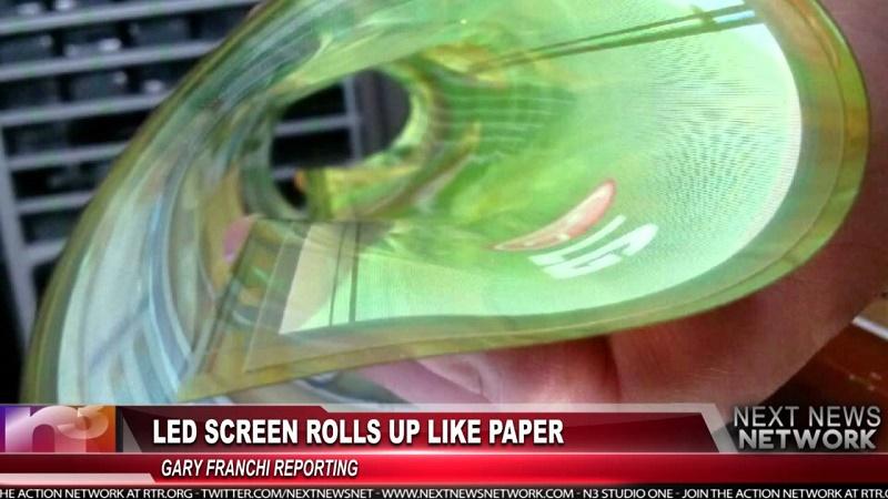 اولین صفحهنمایشی که مانند روزنامه لوله میشود+ تصویر