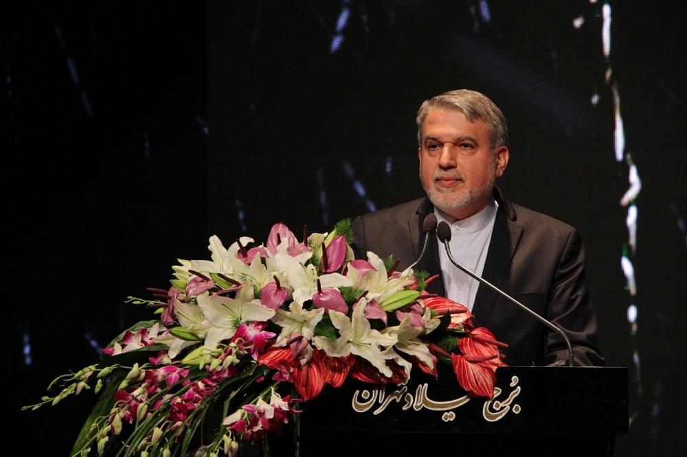 اختتامیه ششمین دوره جشنواره بازیهای رایانهای تهران