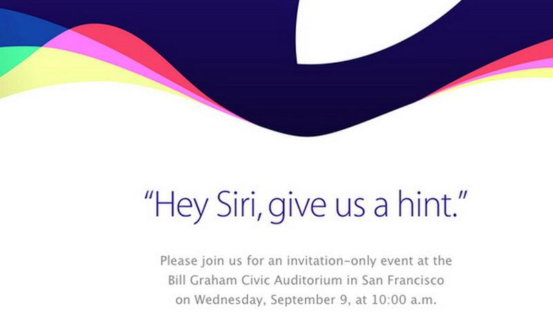 9 سپتامبر؛ رویداد بعدی اپل