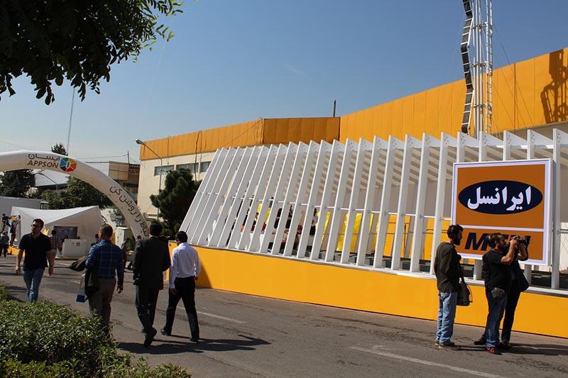 گالری عکس: جزیره زرد ایرانسل در نمایشگاه تلکام 2015