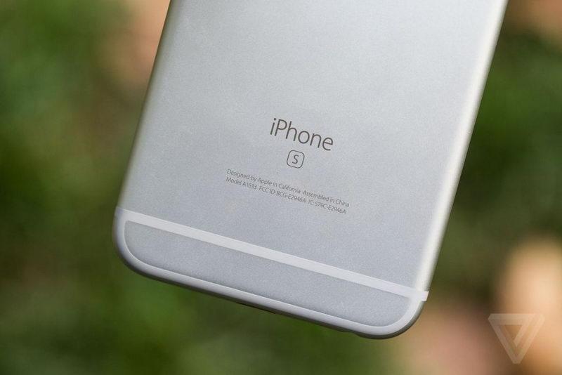 خبرهای درگوشی: اپل اوایل سال آینده یک آیفون 4 اینچی معرفی میکند