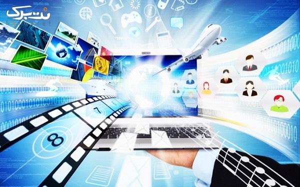 «سرعت» ملاک محاسبه هزینه اینترنت ثابت شد