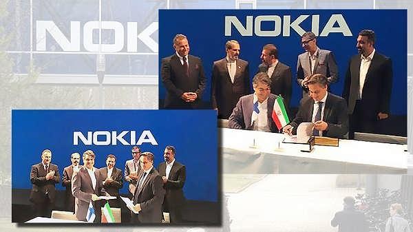 توسعه اینترنت بیسیم در ایران با کمک نوکیا