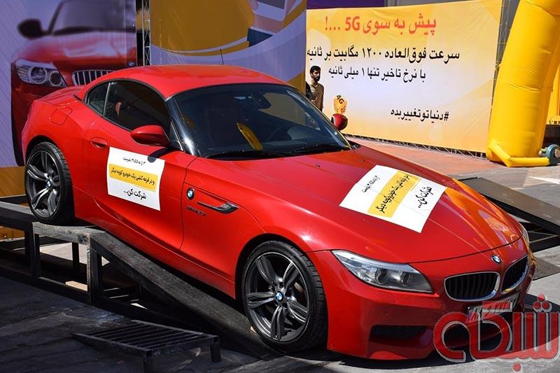 ایرانسل در نمایشگاه تلکام BMW Z4 جایزه میدهد + عکس و فیلم