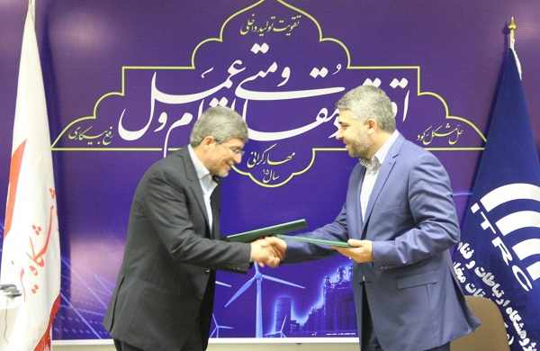 دو پژوهشگاه ایرانی روی «فناوری اینترنت اشیاء» کار میکنند