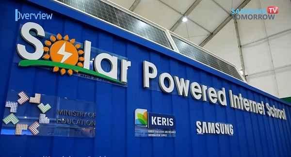 با مدارس اینترنتی خورشیدی و قابل حمل سامسونگ آشنا شوید + ویدیو