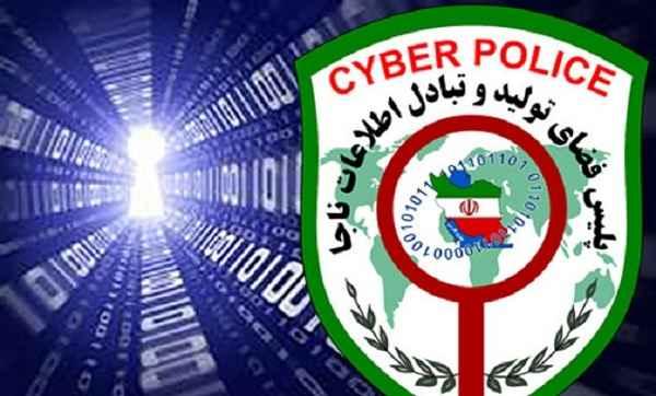 حمله بدافزارهای جاسوسی به طلافروشان تهرانی
