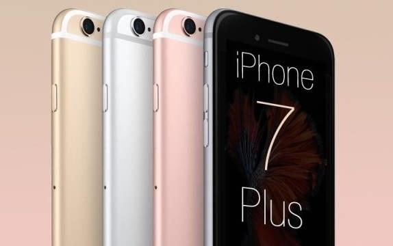 تعرفه واردات گوشیهای آیفون 7 اعلام شد