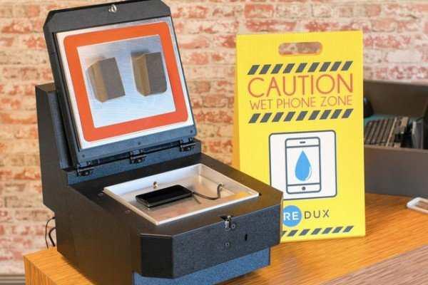 دستگاه خشککننده گوشیهای خیس ساخته شد