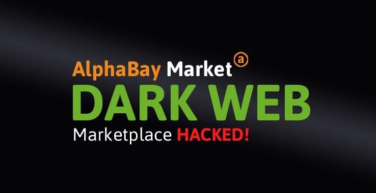 زمانی که بازار وب تاریک رخنهپذیر میشود