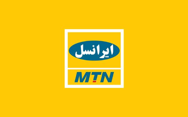 ایرانسل برای ناشنوایان سرویس جدیدی راهاندازی کرد
