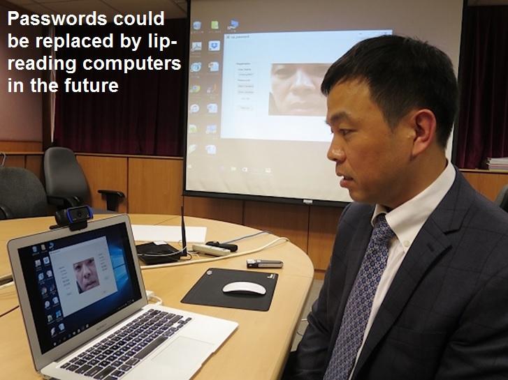 کامپیوترهای آینده لبخوانی را جایگزین گذرواژهها خواهند کرد