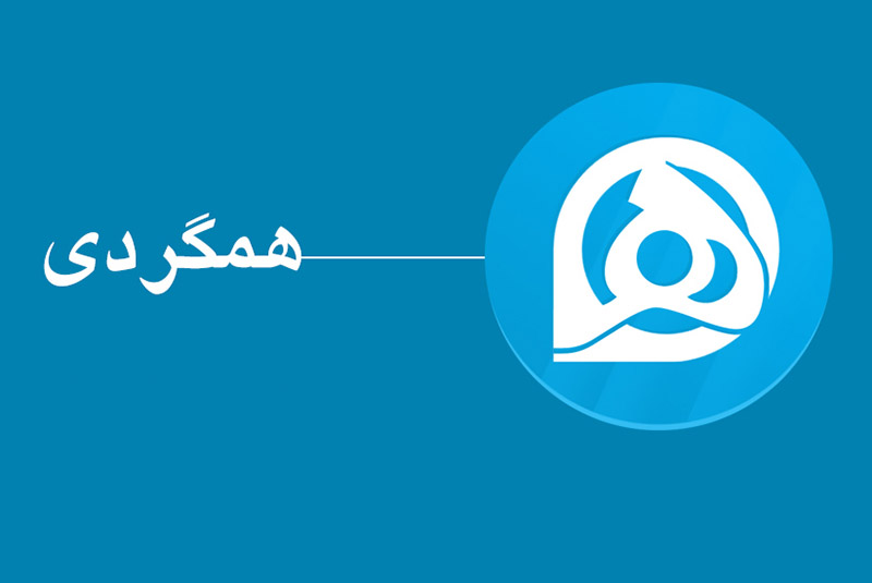 دانلود کنید: اپلیکیشنی برای ایرانگردی و سفر در ایام نوروز