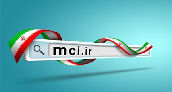 اینترنت همراه اول برای داخل کشور ۵۰ درصد ارزان شد