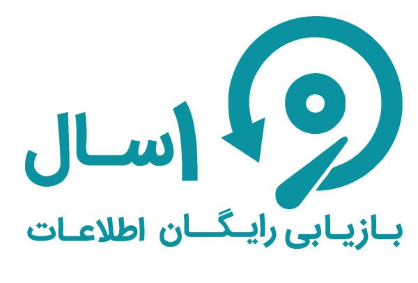 یک سال بازیابی رایگان اطلاعات برای خریداران هارددیسکهای ایدیتا در ایران