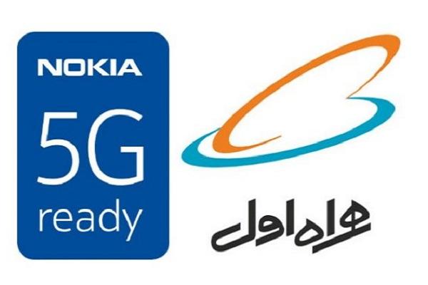 همکاری همراه اول و نوکیا برای پیاده سازی 5G در ایران