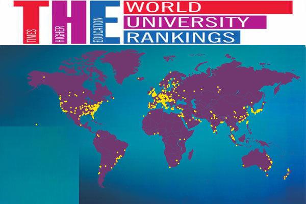 هفت دانشگاه ایرانی در میان 500 موسسه برتر مهندسی و فناوری جهان