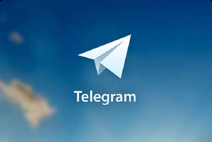 ترفند: چندین اکانت تلگرام فقط با یک گوشی اندروید!