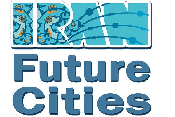 اولین نمایشگاه شهر آینده ایران برگزار می شود