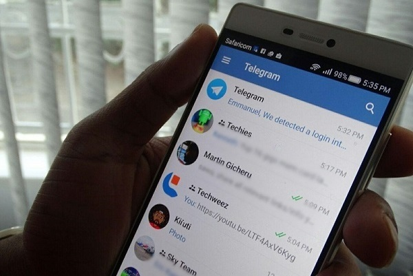 آموزش اشتراک گذاری مخاطبین در تلگرام + عکس