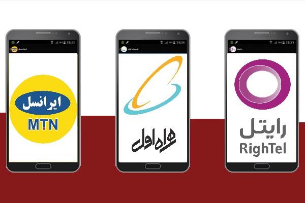 جدول مقایسه اینترنت هفتگی همراه سه اپراتور برتر کشور (بهمن 96)