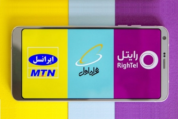 جدول مقایسه تعرفه اینترنت یکماهه اپراتورهای همراه - بهمن 96