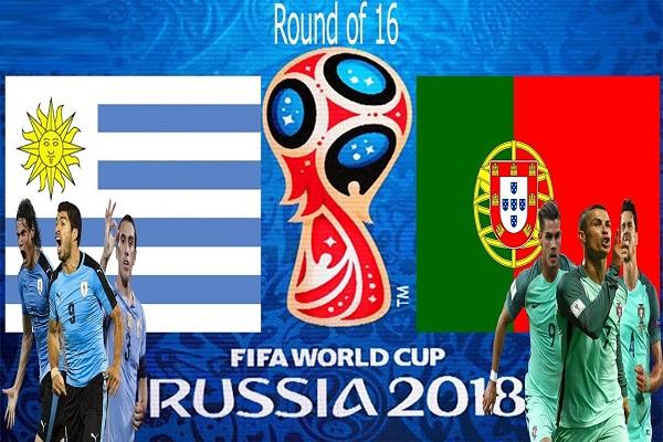 تاریخ و ساعت بازی اروگوئه و پرتغال در جام جهانی 2018 روسیه