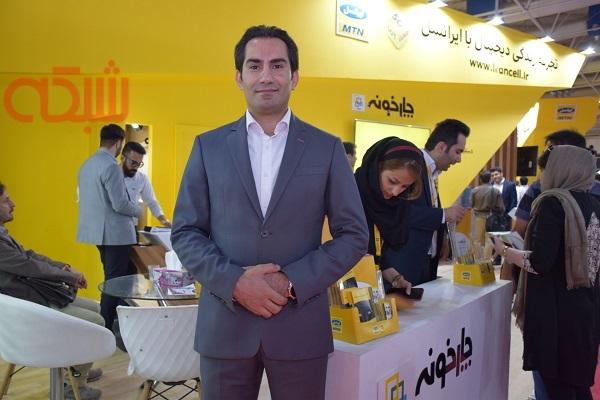 تماشا کنید: ملاقاتی با رسولاف مدیرعامل چارخونه در الکامپ 2018