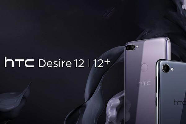 HTC دیزایر 12 و دیزایر 12 پلاس وارد بازار ایران شدند
