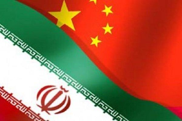 تماشای زنده و آنلاین بازی ایران و چین