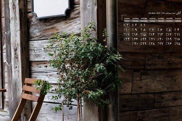 تقویم و تعطیلات آبان 98