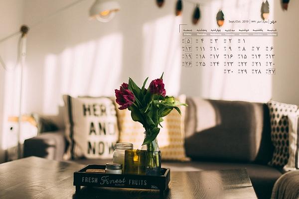 تقویم و تعطیلات مهر 98