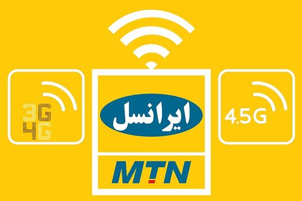لیست بستههای اینترنت ماهانه ایرانسل 1400 + قیمت