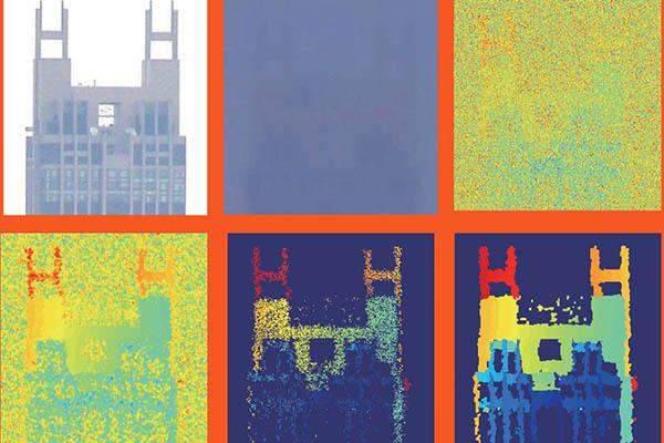 چینیها با استفاده از لیدار از 45 کیلومتری تصویر سهبعدی گرفتند