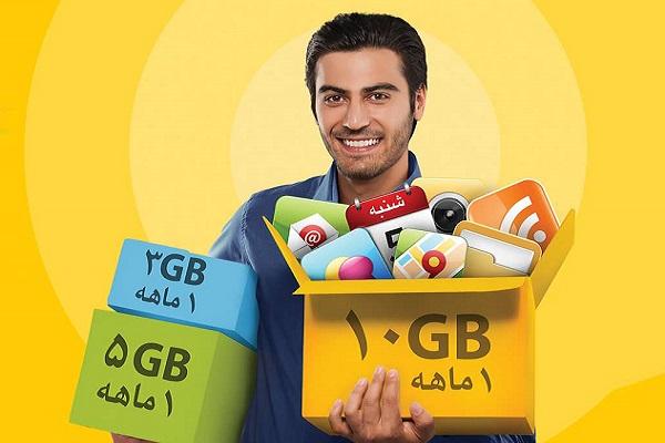 راهنمای خرید بستههای تابستان اینترنت ایرانسل + قیمت و کد دستوری
