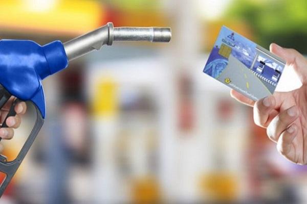 الزام استفاده از کارت سوخت شخصی در پمپ بنزینها