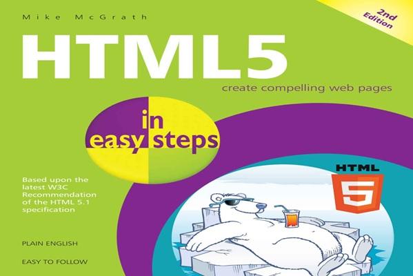 دانلود کنید: با HTML5 صفحات وب کامل ایجاد کنید