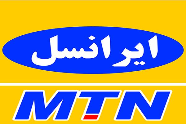 لیست بستههای اینترنت 3ماهه ایرانسل سال 1400 + قیمت