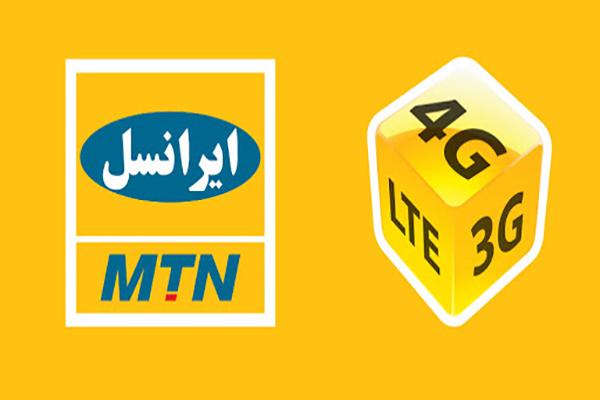 لیست بستههای اینترنت 15 روزه ایرانسل سال 1400 + قیمت