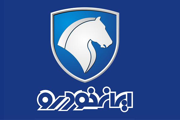 مرحله دوم فروش فوق العاده 3 ماهه ایران خودرو - مرداد 99