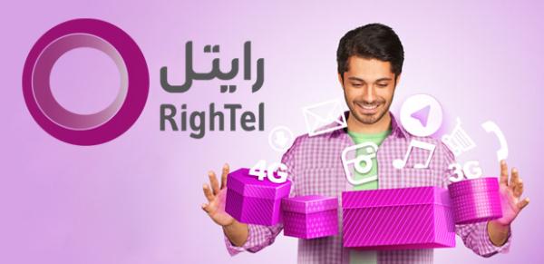 لیست بستههای اینترنت ماهانه رایتل بهار 1400 + قیمت