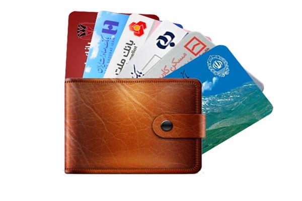 چگونه عابر بانک خود را بسوزانیم؟ 4 روش برای سوزاندن عابر بانک