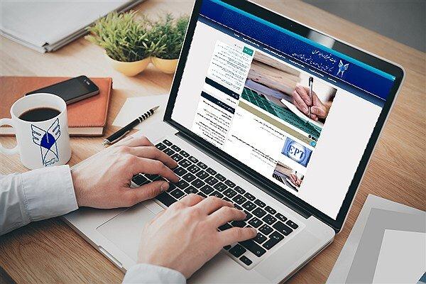 راهنمای ثبتنام و دریافت اینترنت رایگان دانشجویان- مهر 99