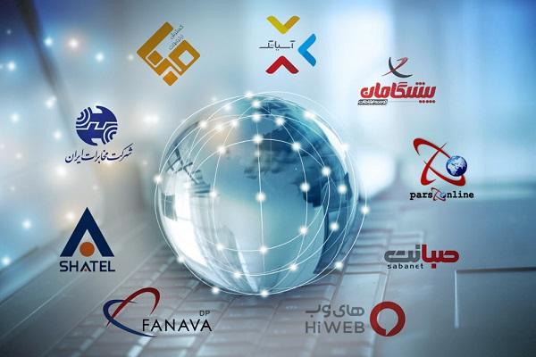 ارزانترین سرویس اینترنت ADSL ماهانه را کدام شرکت ارائه میدهد؟