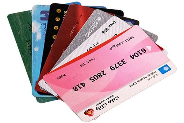 نرخ جدید کارمزد کارت به کارت- آذر 99
