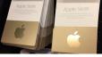 ترفند: دریافت گیفت کارت اپل بدون پرداخت وجه