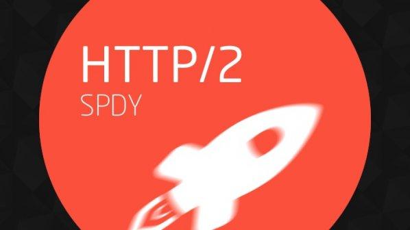 چگونه HTTP2 سرعت مرور صفحات وب را افزایش میدهد؟