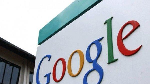 فروش رسمی اینترنت بیسیم گوگل در ایالات متحده