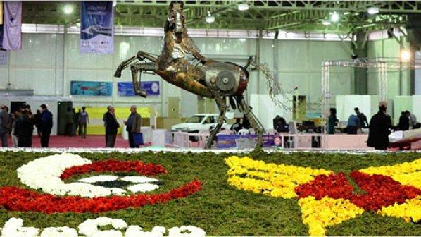فردا دهمین دوره مسابقات ربوکاپ آزاد ایران آغاز میشود