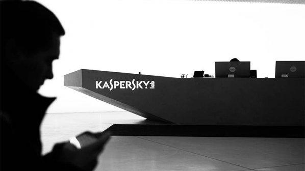 حمله هکری پیچیده و پنهانی به شرکت کسپرسکی